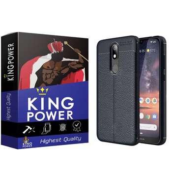 کاور کینگ پاور مدل A1F مناسب برای گوشی موبایل نوکیا 3.2