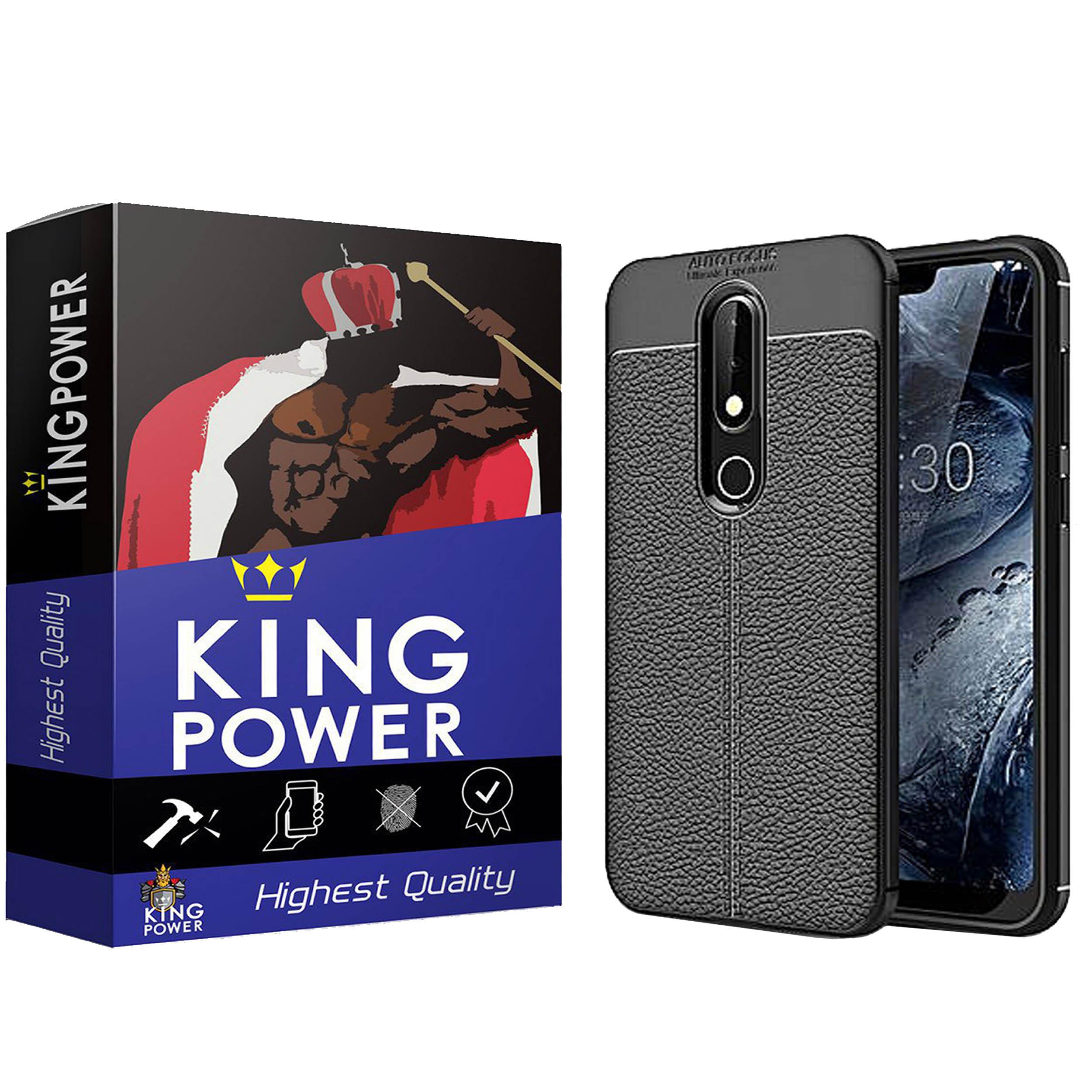 کاور کینگ پاور مدل A1F مناسب برای گوشی موبایل نوکیا 6.1plus/ X6