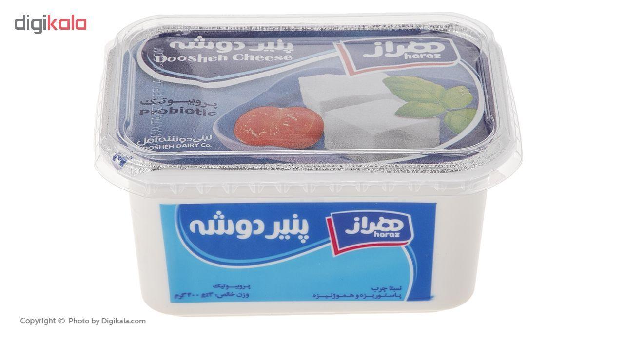 پنیر فتا دوشه هراز مقدار 400 گرم main 1 2