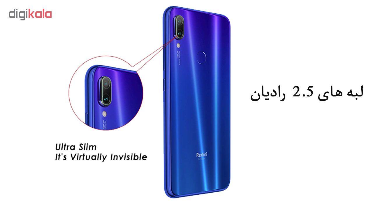 محافظ لنز دوربین تراستکتور مدل CLP مناسب برای گوشی موبایل شیائومی Redmi Note 7 / Redmi Note 7 Pro بسته 3 عددی main 1 4