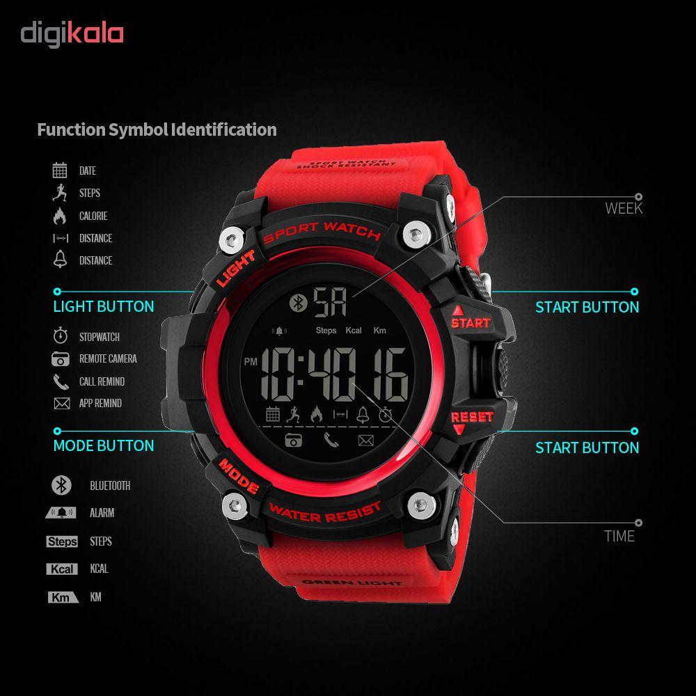ساعت مچی دیجیتال مردانه اسکمی مدل 1385R