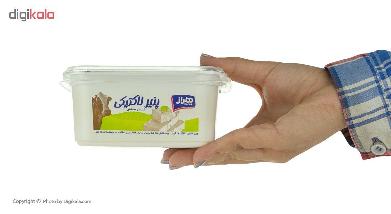 پنیر لاکتیکی هراز وزن 270 گرم main 1 5