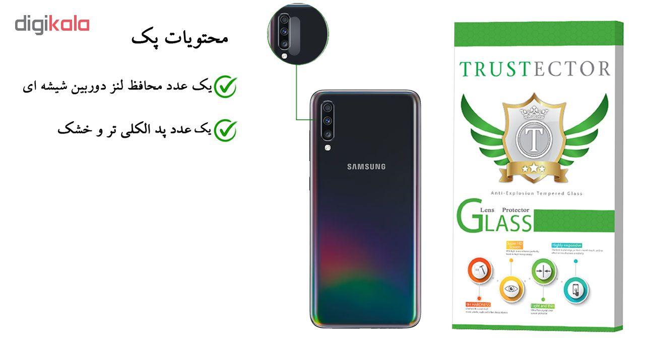 محافظ لنز دوربین تراستکتور مدل CLP مناسب برای گوشی موبایل سامسونگ Galaxy A70              ( قیمت و خرید)