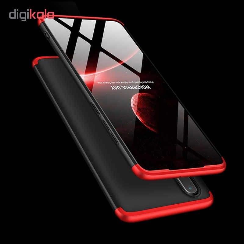 کاور 360 درجه جی کی کی مدل P30L مناسب برای گوشی موبایل هوآوی P30 Lite / Nova 4e main 1 2