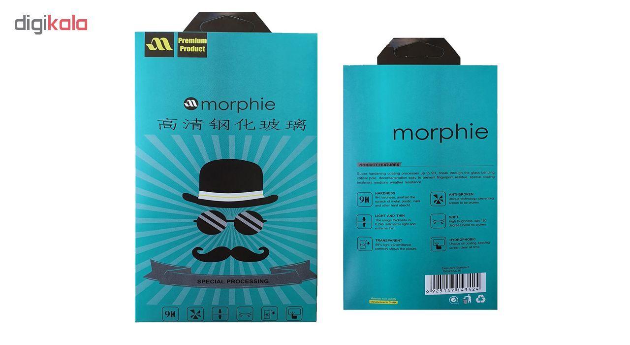 کاور مورفی مدل LM7 مناسب برای گوشی موبایل آنر 8X به همراه محافظ صفحه نمایش main 1 4