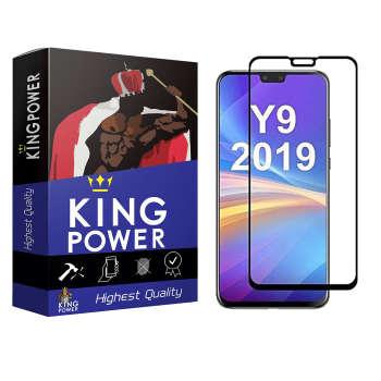 محافظ صفحه نمایش کینگ پاور مدل  kp مناسب برای گوشی موبایل هوآوی Y9 2019