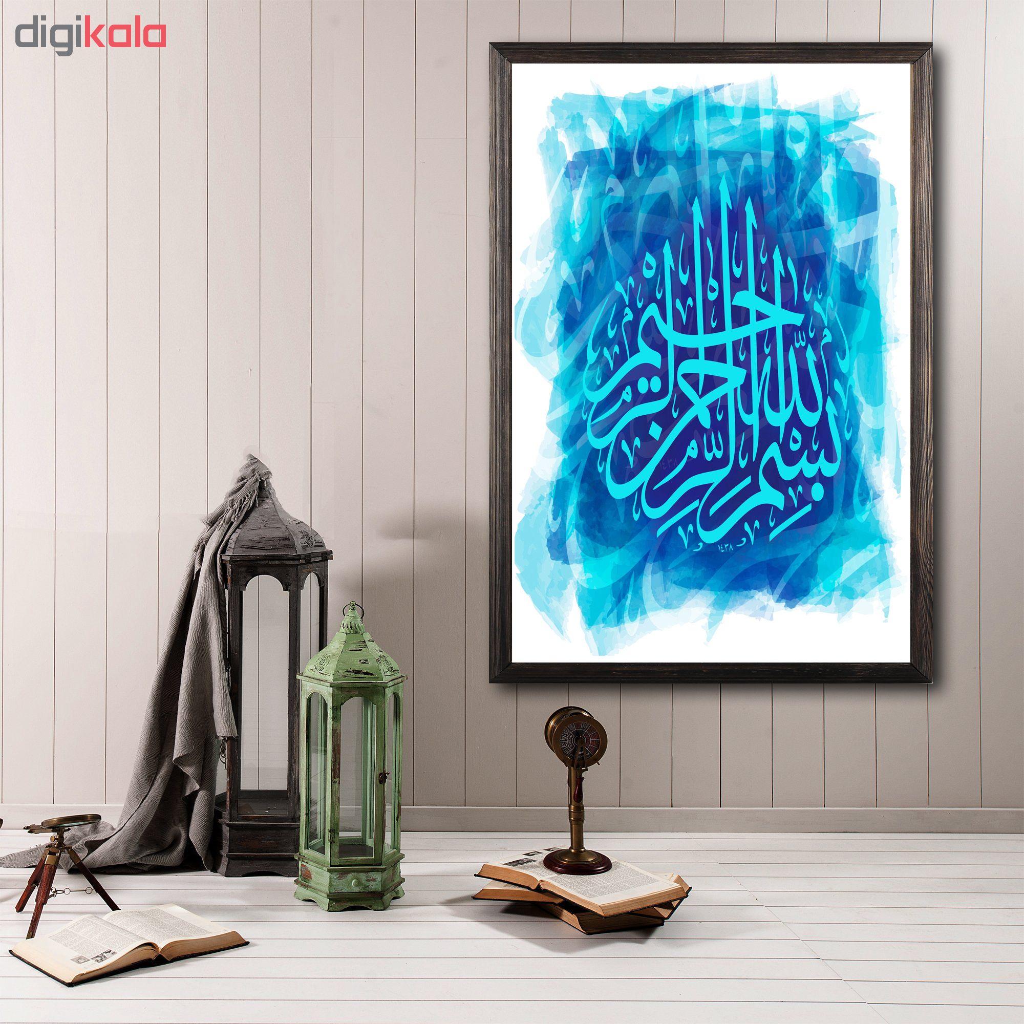 تابلو آتینو طرح بسم الله الرحمن الرحیم کد 3