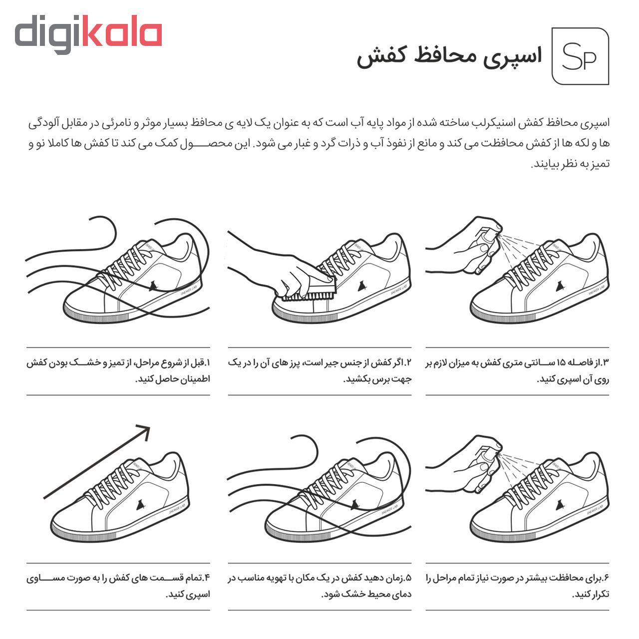 اسپری محافظت کننده کفش اسنیکرلب مدل SP-SNEAKER PROTECTOR