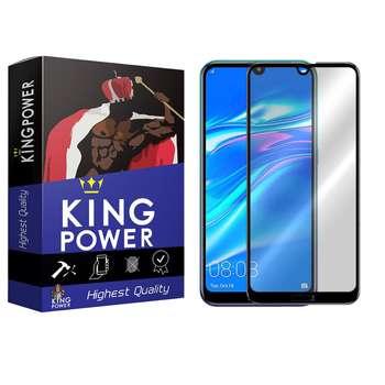 محافظ صفحه نمایش کینگ پاور مدل kp مناسب برای گوشی موبایل هوآوی Y7 prime 2019