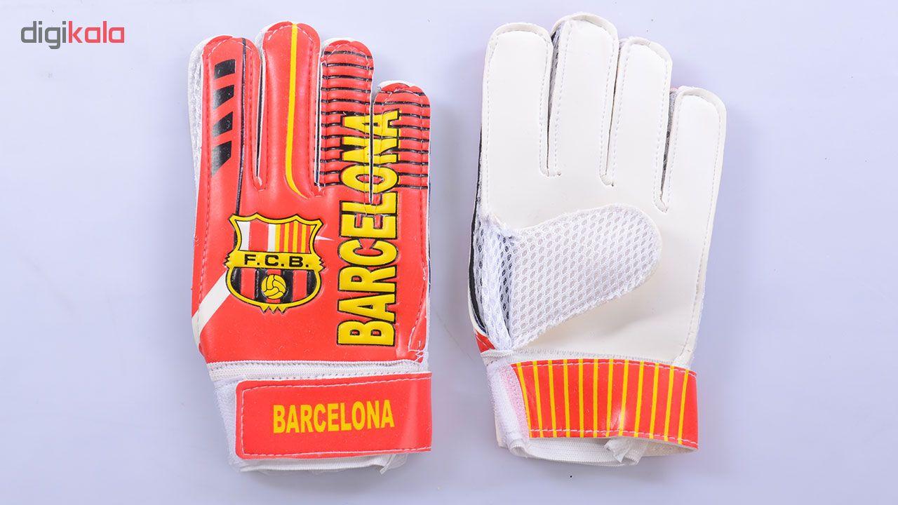 دستکش دروازه بانی پسرانه طرح بارسلونا مدل L13