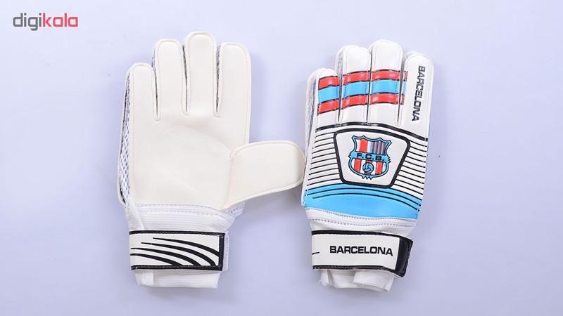 دستکش دروازه بانی پسرانه طرح بارسلونا مدل L14