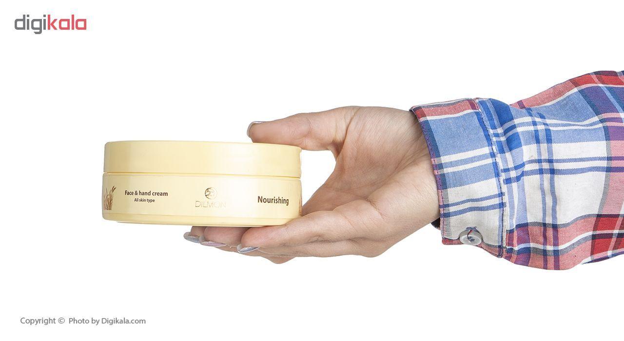 کرم مرطوب کننده دست و صورت دیلمون مدل Wheat Germ حجم 200 میلی لیتر main 1 4