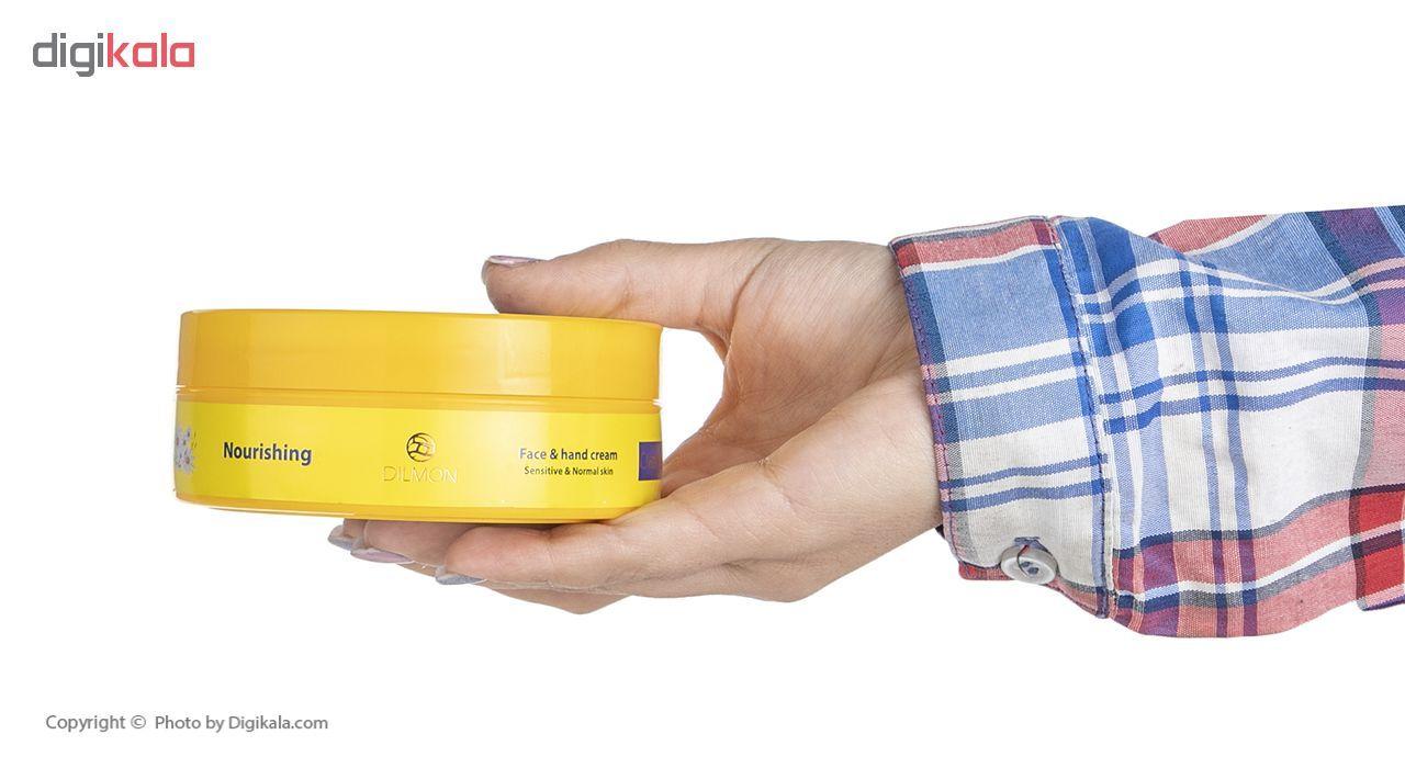 کرم مرطوب کننده دست و صورت دیلمون مدل Chamomile Extract حجم 200 میلی لیتر main 1 4