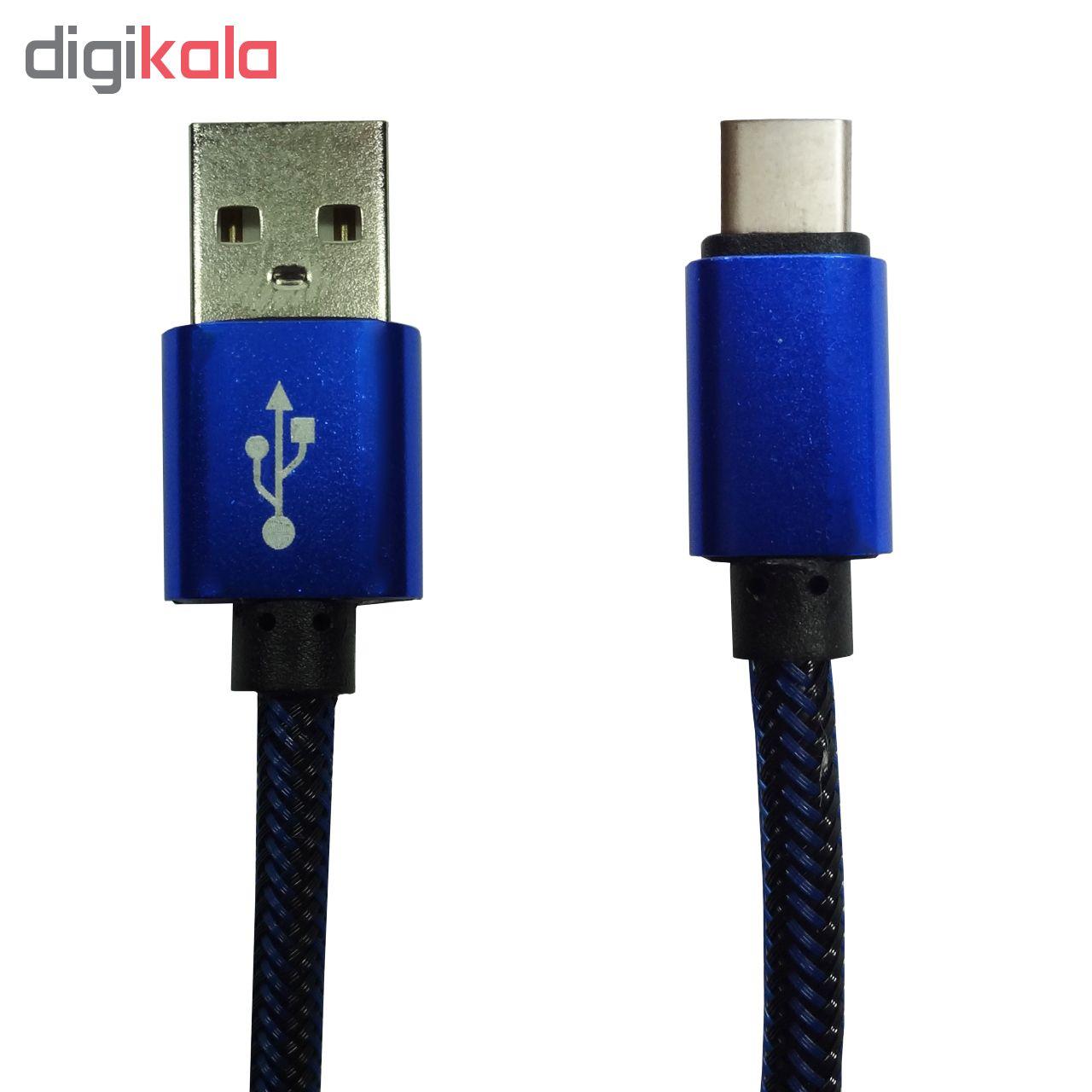 کابل تبدیل USB به USB-C مدل C2563 طول 0.32 متر main 1 1
