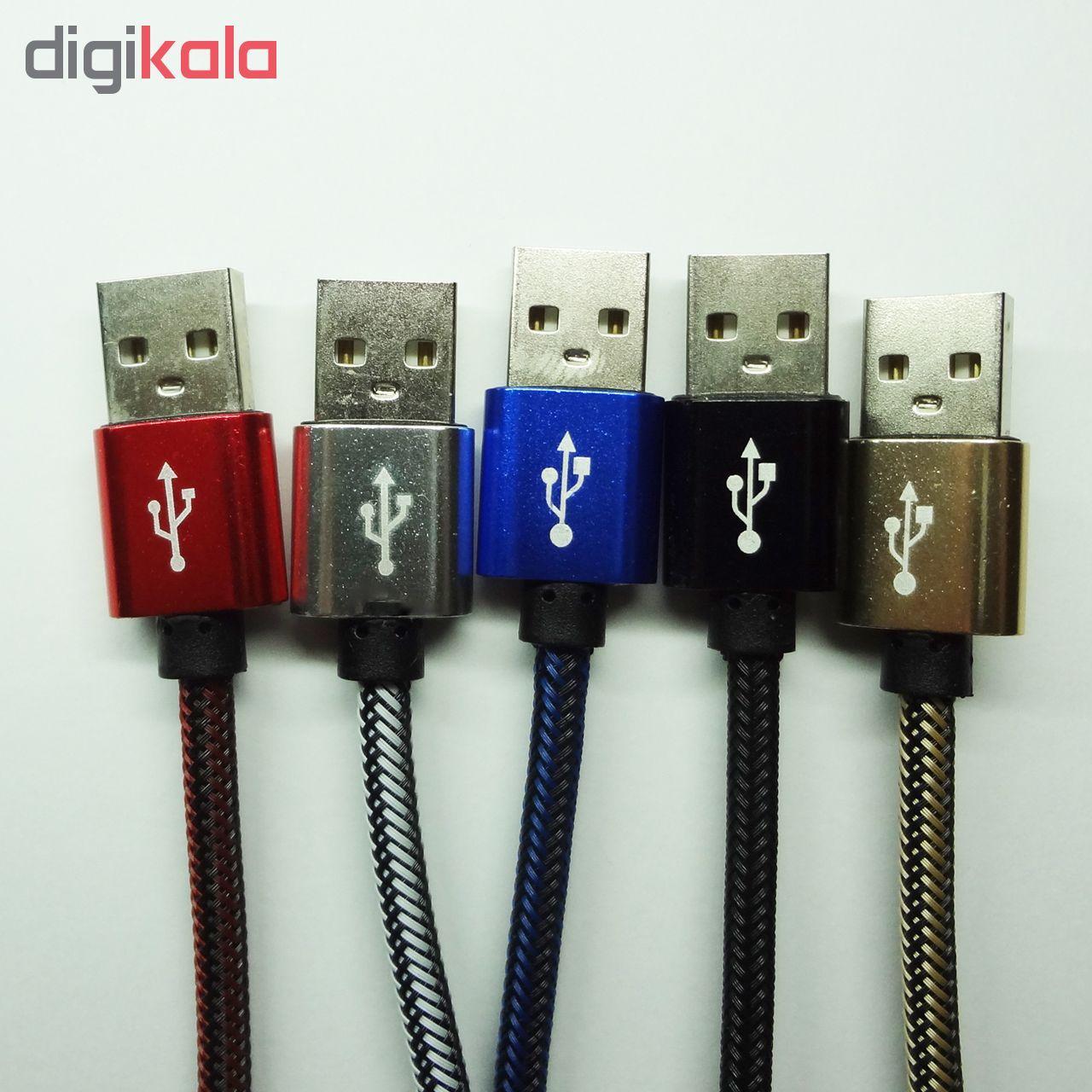 کابل تبدیل USB به USB-C مدل C2563 طول 0.32 متر main 1 3