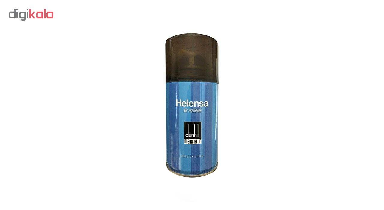 اسپری خوشبو کننده هوا هلنسا مدل dunhill DESIRE BLUE حجم 300 میلی لیتر main 1 1