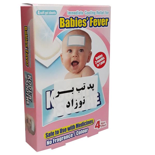 پد تب بر نوزاد کوبایاشی کد 5862 بسته 4 عددی