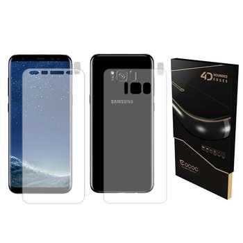 محافظ صفحه نمایش و پشت گوشی کوکوک مدل tp-pro مناسب برای گوشی موبایل سامسونگ Galaxy S8