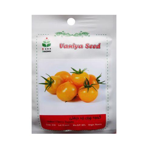 بذر گوجه چری زرد درختی آذر سبزینه مدل G16