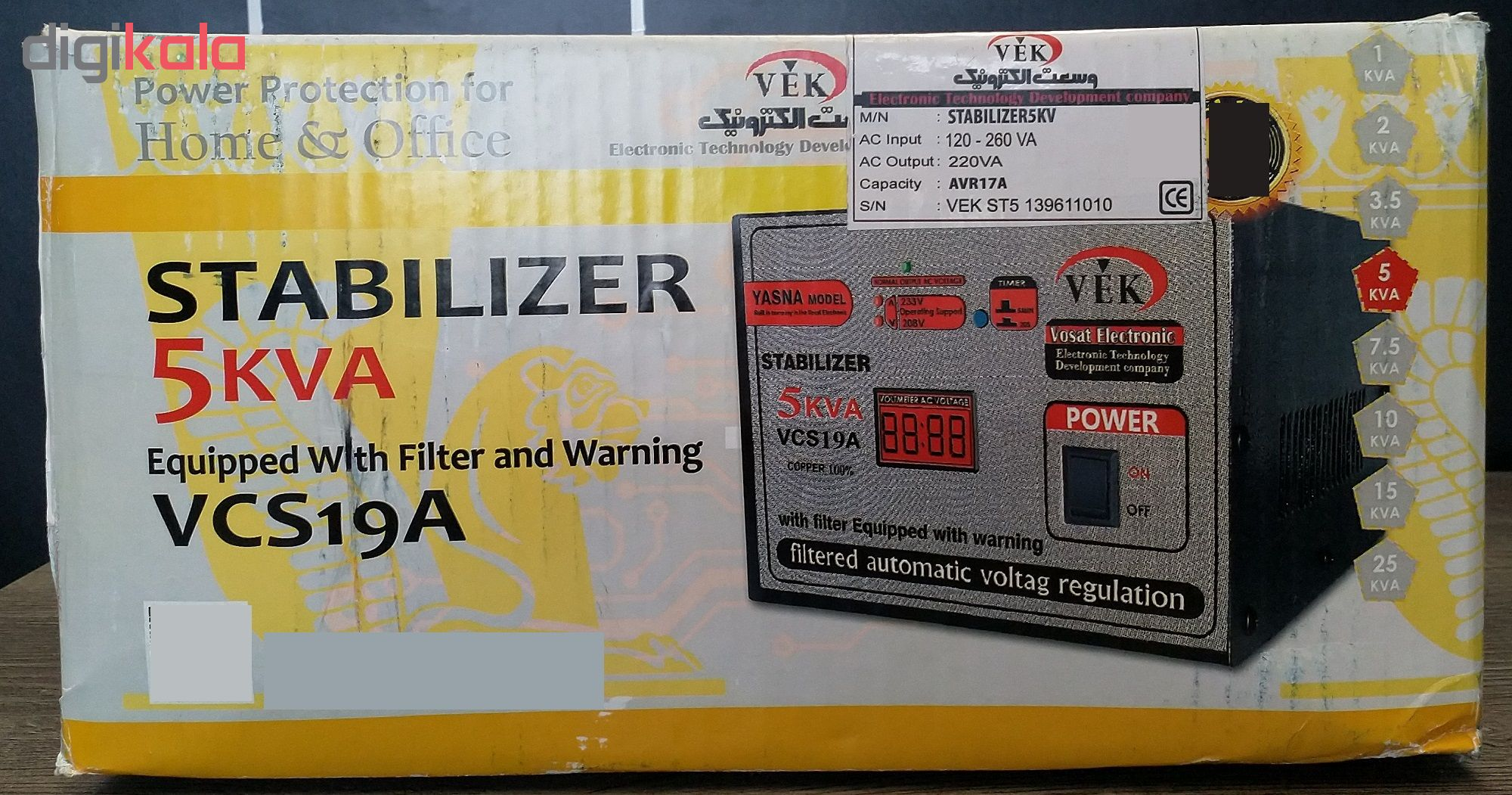 استابلایزر وسعت الکترونیک مدل VEK-5 ظرفیت 5000VA