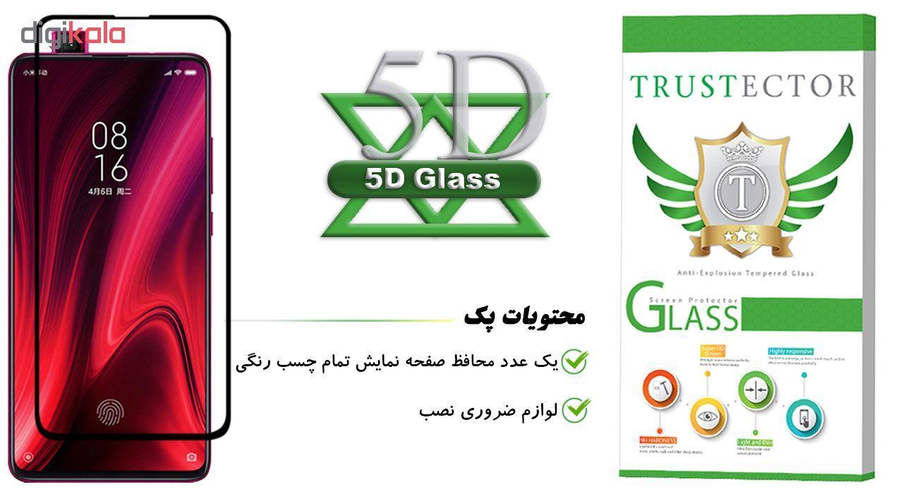 محافظ صفحه نمایش تراستکتور مدل GSS مناسب برای گوشی موبایل شیائومی Redmi K20 main 1 1