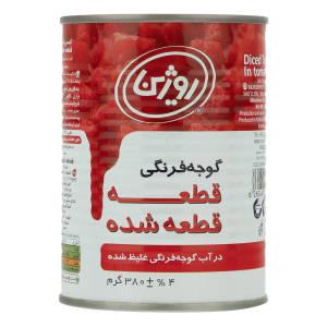 کنسرو گوجه فرنگی خرد شده روژین مقدار 380 گرم