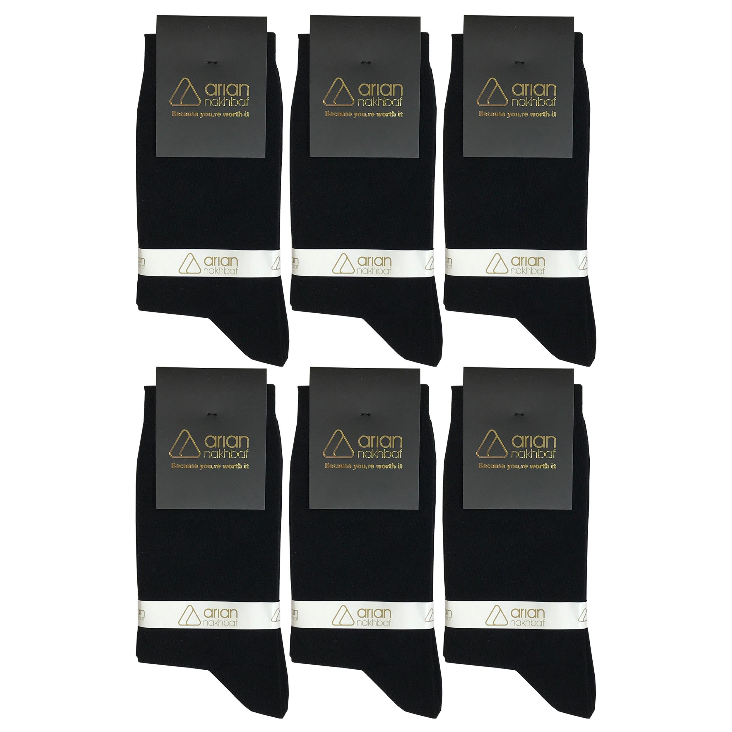 جوراب مردانه مشکی آریان نخ باف کد 51217 بسته 6 عددی پنجه گیری شده