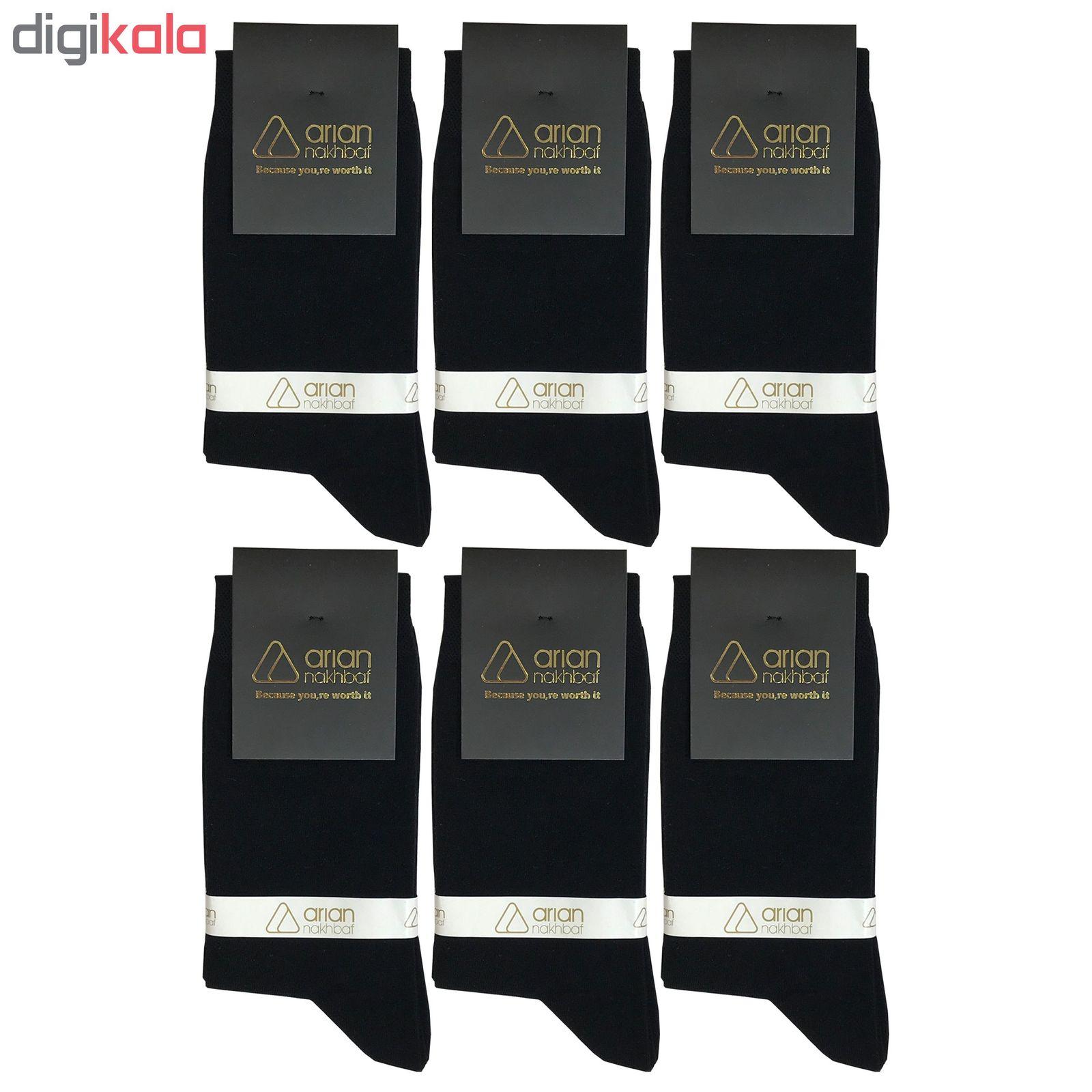 جوراب مردانه مشکی آریان نخ باف کد 51217 بسته 6 عددی پنجه گیری شده main 1 1