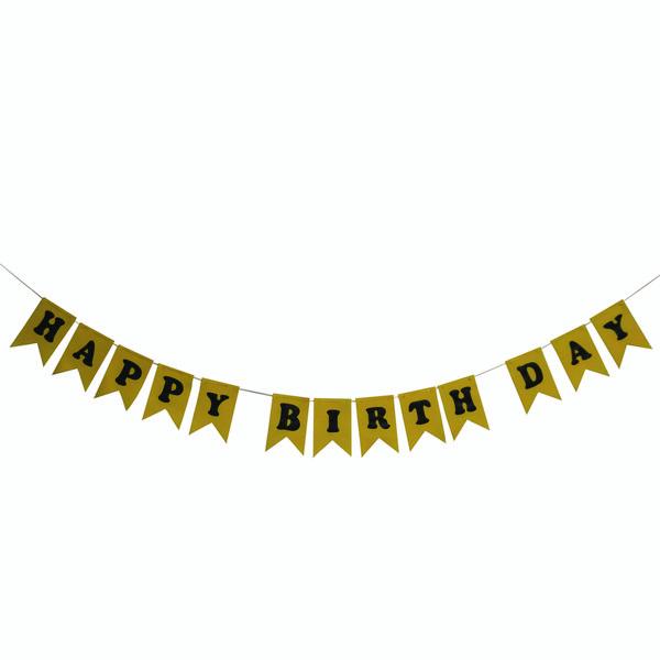 ریسه طرح روز تولدت مبارک