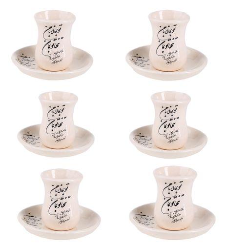 سرویس چای خوری 12 پارچه مدل تنها تو بمان کد BT01