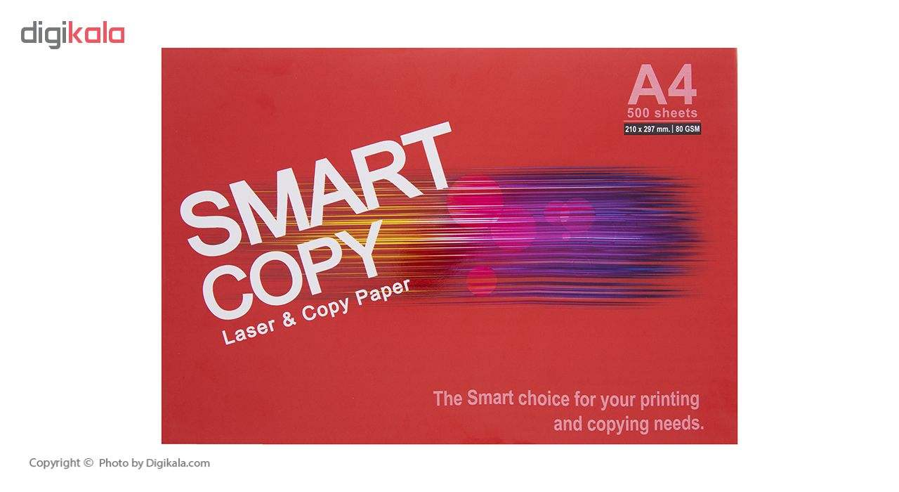 کاغذ A4 اسمارت مدل BRH4575 بسته 500 عددی main 1 1