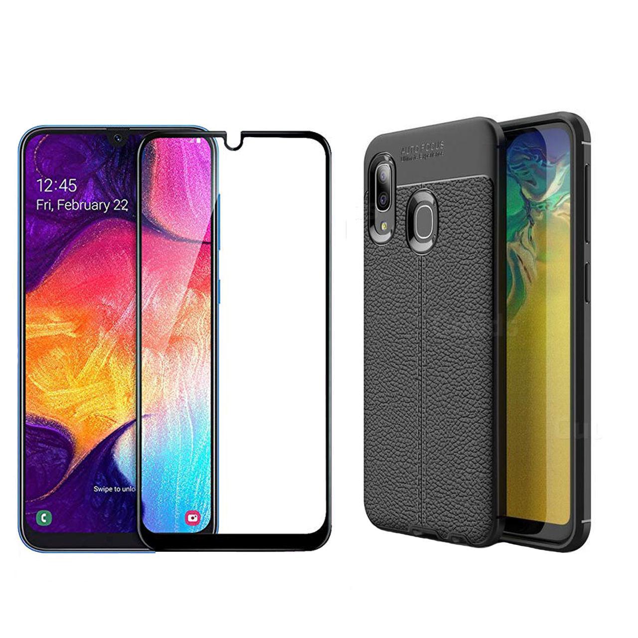 کاور مورفی مدل LM7 مناسب برای گوشی موبایل سامسونگ Galaxy A20 به همراه محافظ صفحه نمایش