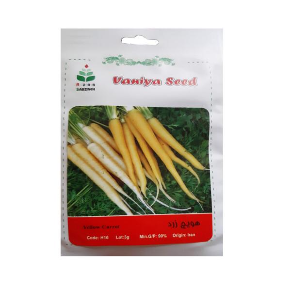 بذر هویج زرد آذر سبزینه مدل H16