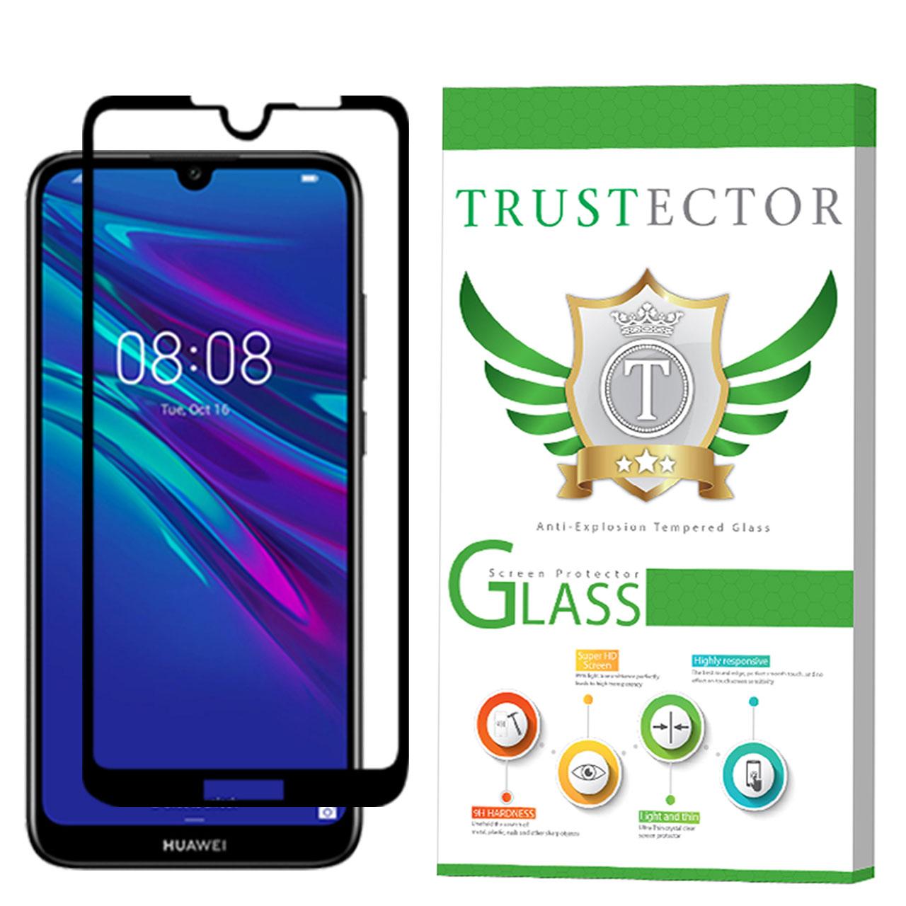 محافظ صفحه نمایش تراستکتور مدل GSS مناسب برای گوشی موبایل هوآوی Y7 2019
