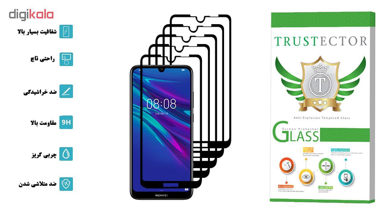 محافظ صفحه نمایش تراستکتور مدل GSS مناسب برای گوشی موبایل هوآوی Y7 2019 بسته 5 عددی main 1 2