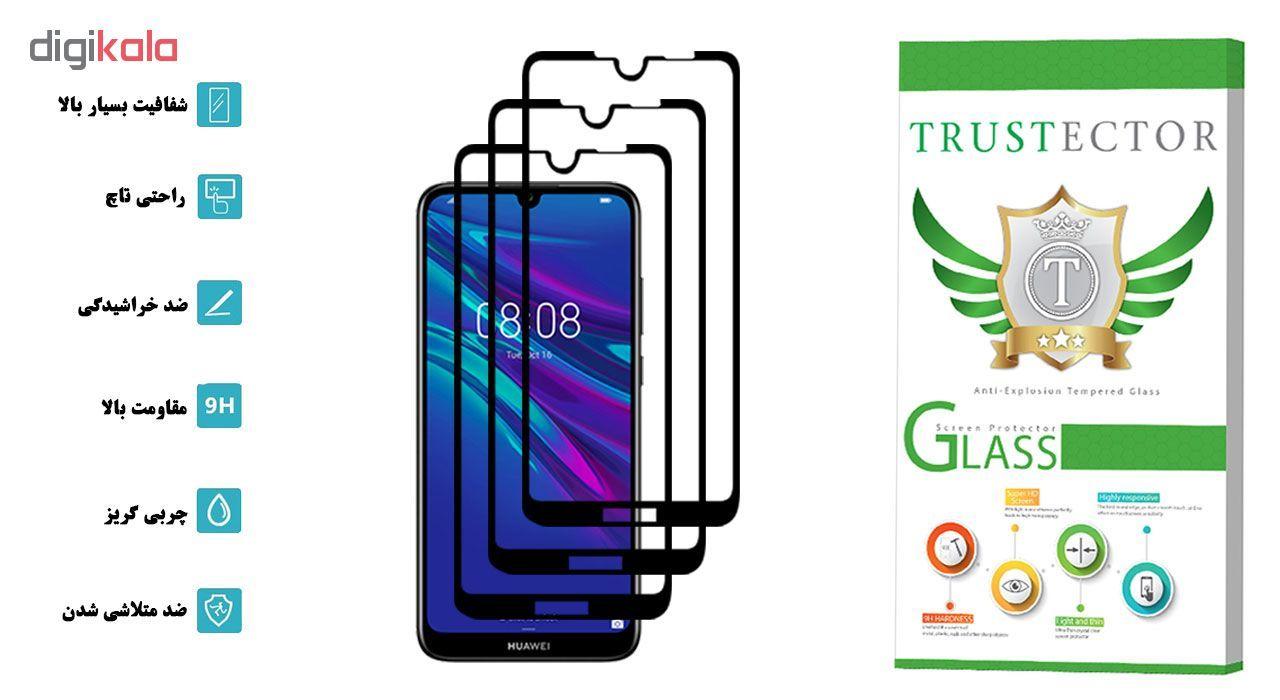محافظ صفحه نمایش تراستکتور مدل GSS مناسب برای گوشی موبایل هوآوی Y7 2019 بسته 3 عددی main 1 2