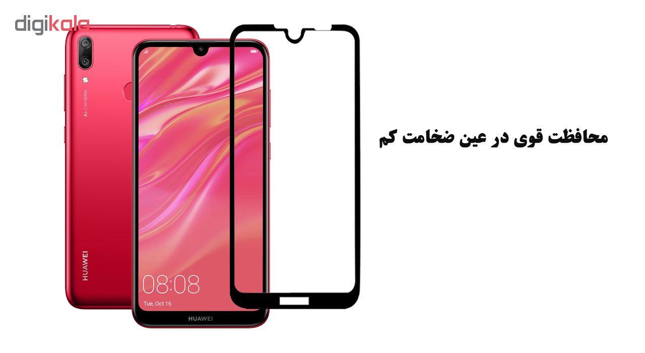 محافظ صفحه نمایش تراستکتور مدل GSS مناسب برای گوشی موبایل هوآوی Y7 2019 بسته 3 عددی main 1 4
