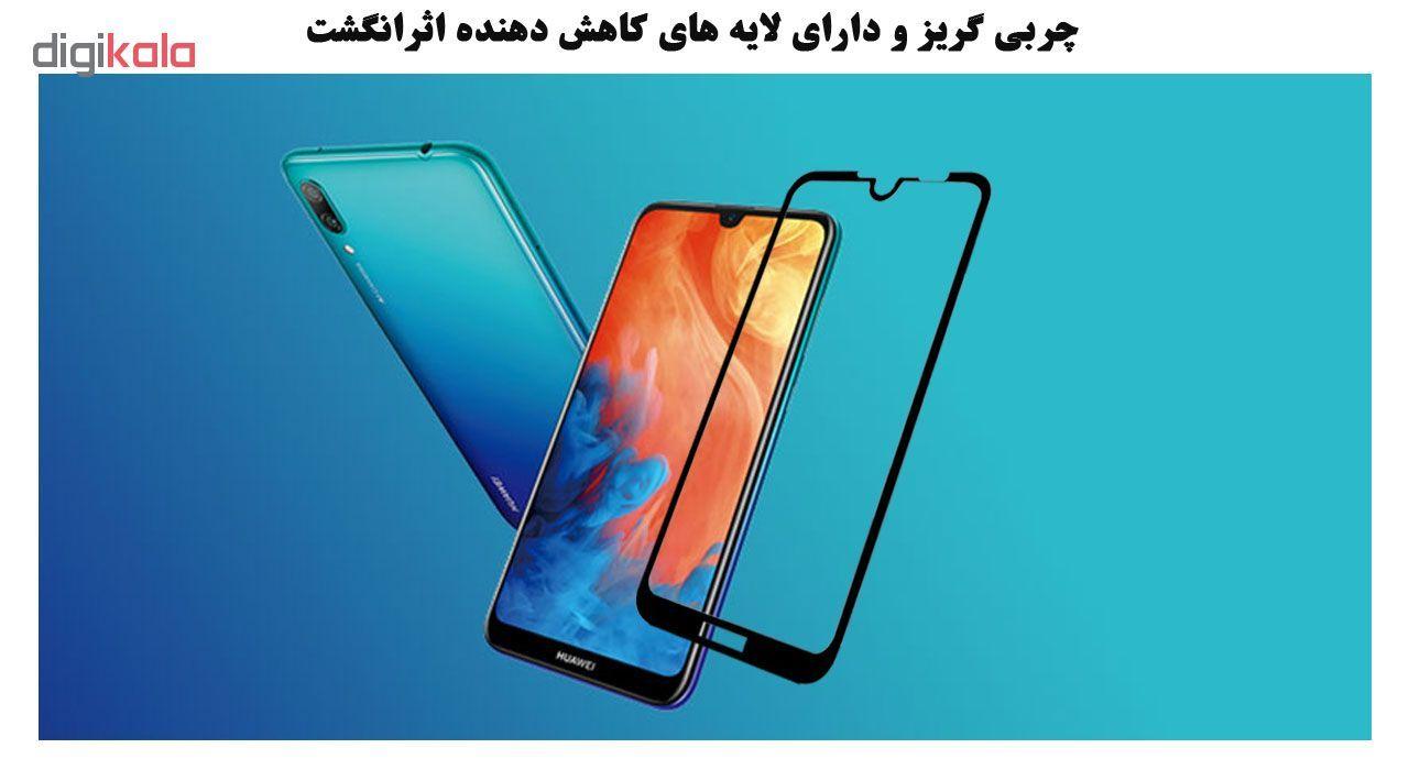 محافظ صفحه نمایش تراستکتور مدل GSS مناسب برای گوشی موبایل هوآوی Y7 2019 بسته 3 عددی main 1 5