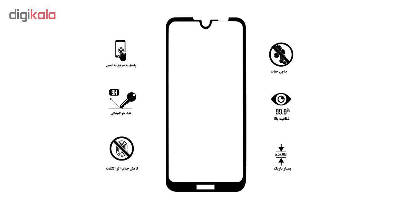 محافظ صفحه نمایش تراستکتور مدل GSS مناسب برای گوشی موبایل هوآوی Y7 2019 بسته 3 عددی main 1 6