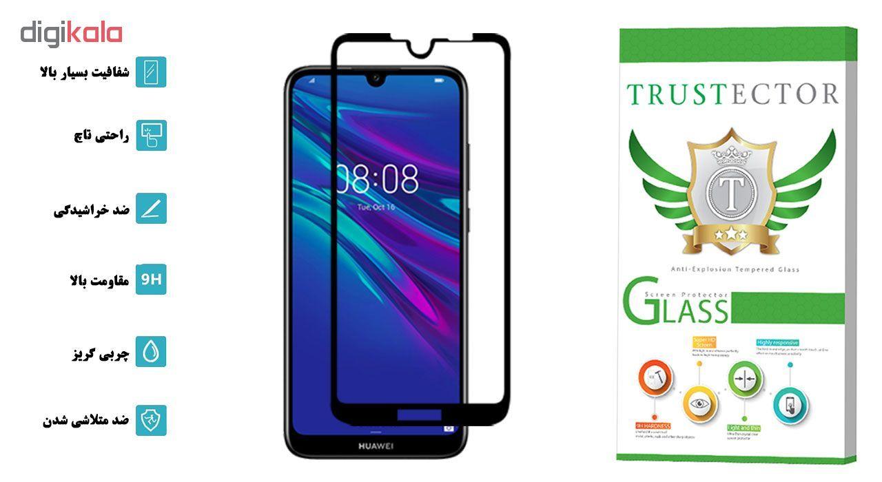 محافظ صفحه نمایش تراستکتور مدل GSS مناسب برای گوشی موبایل هوآوی Y7 2019 main 1 2