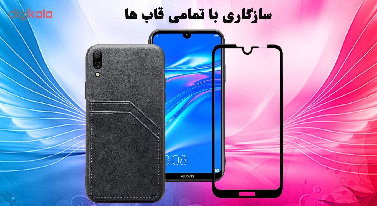 محافظ صفحه نمایش تراستکتور مدل GSS مناسب برای گوشی موبایل هوآوی Y7 2019 main 1 3
