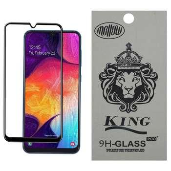 محافظ صفحه نمایش ملو مدل 01-FU مناسب برای گوشی موبایل سامسونگ Galaxy A30