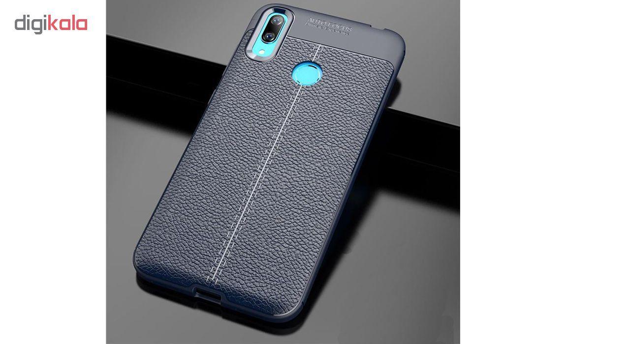 کاور مورفی مدل LM7 مناسب برای گوشی موبایل هوآوی Y7 Prime 2019/Y7 2019 به همراه محافظ صفحه نمایش main 1 1