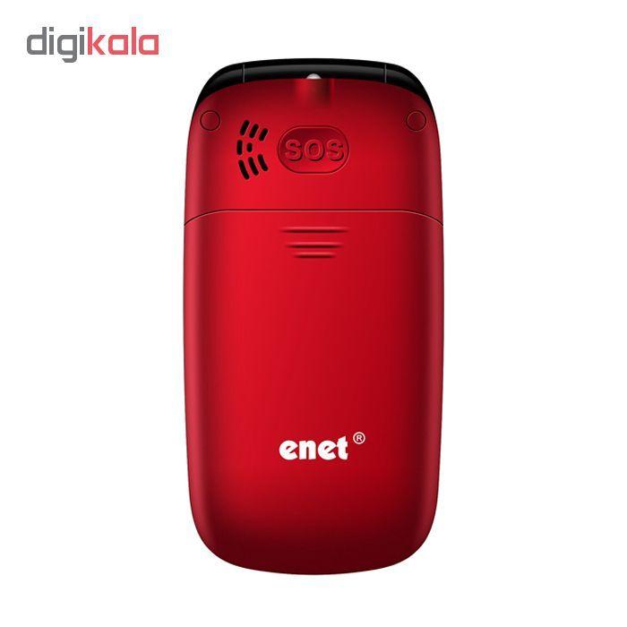 گوشی موبایل اینت مدل 3520 دو سیم کارت