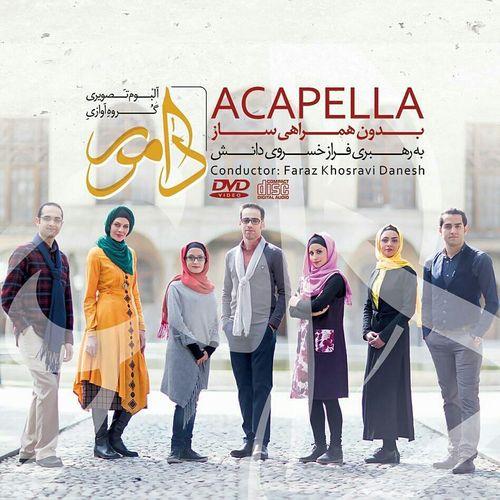 آلبوم تصویری آکاپلا اثر گروه آوازی دامور