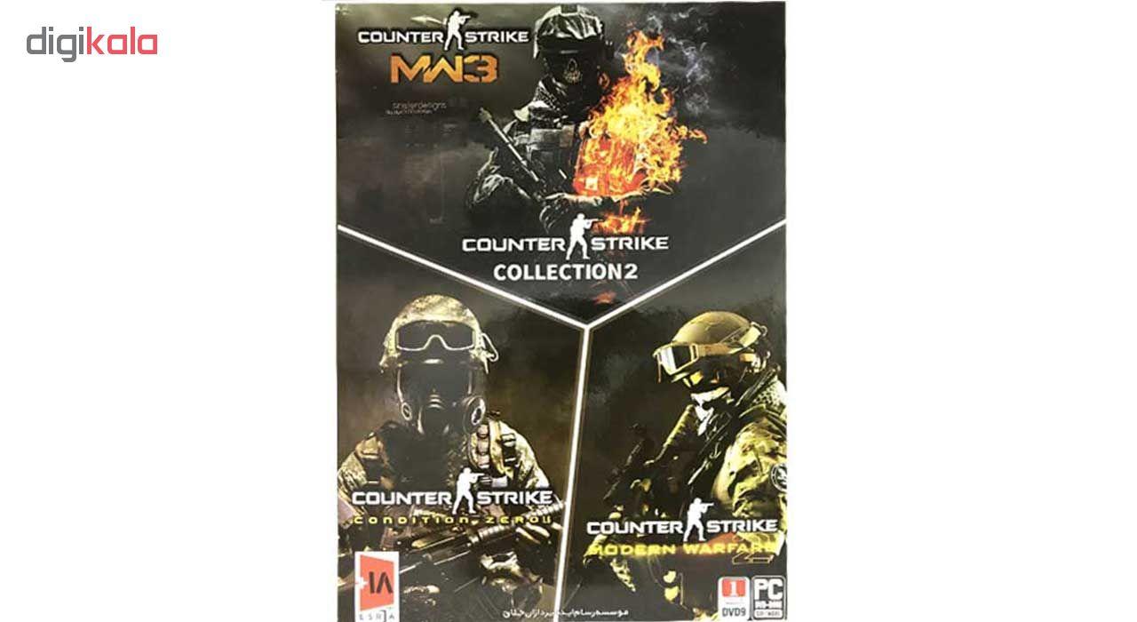 خرید اینترنتی مجموعه بازی COUNTER STRIKE COLLECTION 2 مخصوص PC اورجینال