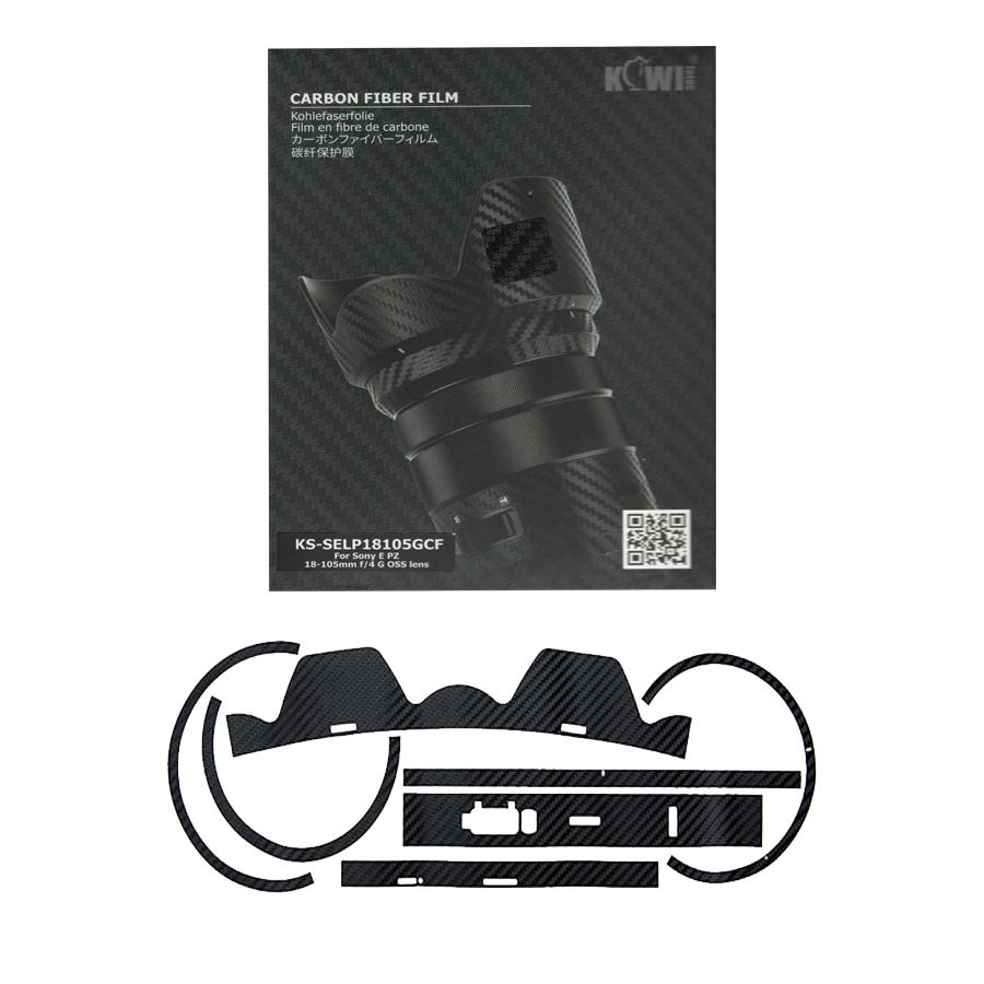 بررسی و {خرید با تخفیف} برچسب پوششی لنز کی وی مدل KS-SELP18105GCF مناسب برای لنز سونی E PZ 18-105mm f/4 G OSS اصل