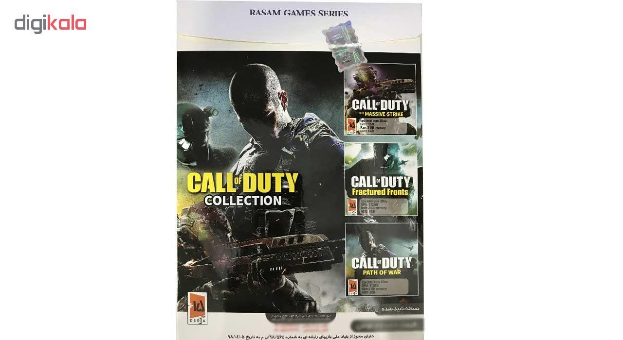 مجموعه بازی CALL OF DUTY COLLECTION مخصوص PC