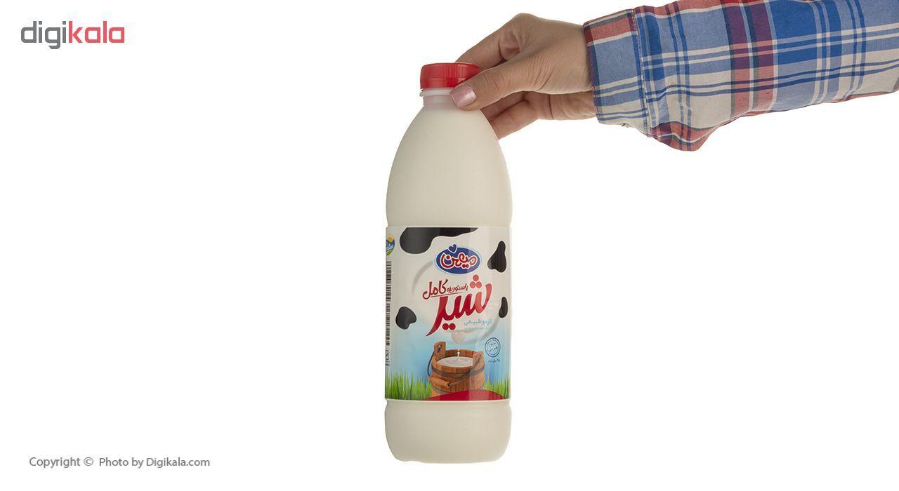 شیر کامل میهن حجم 950 میلی لیتر main 1 2