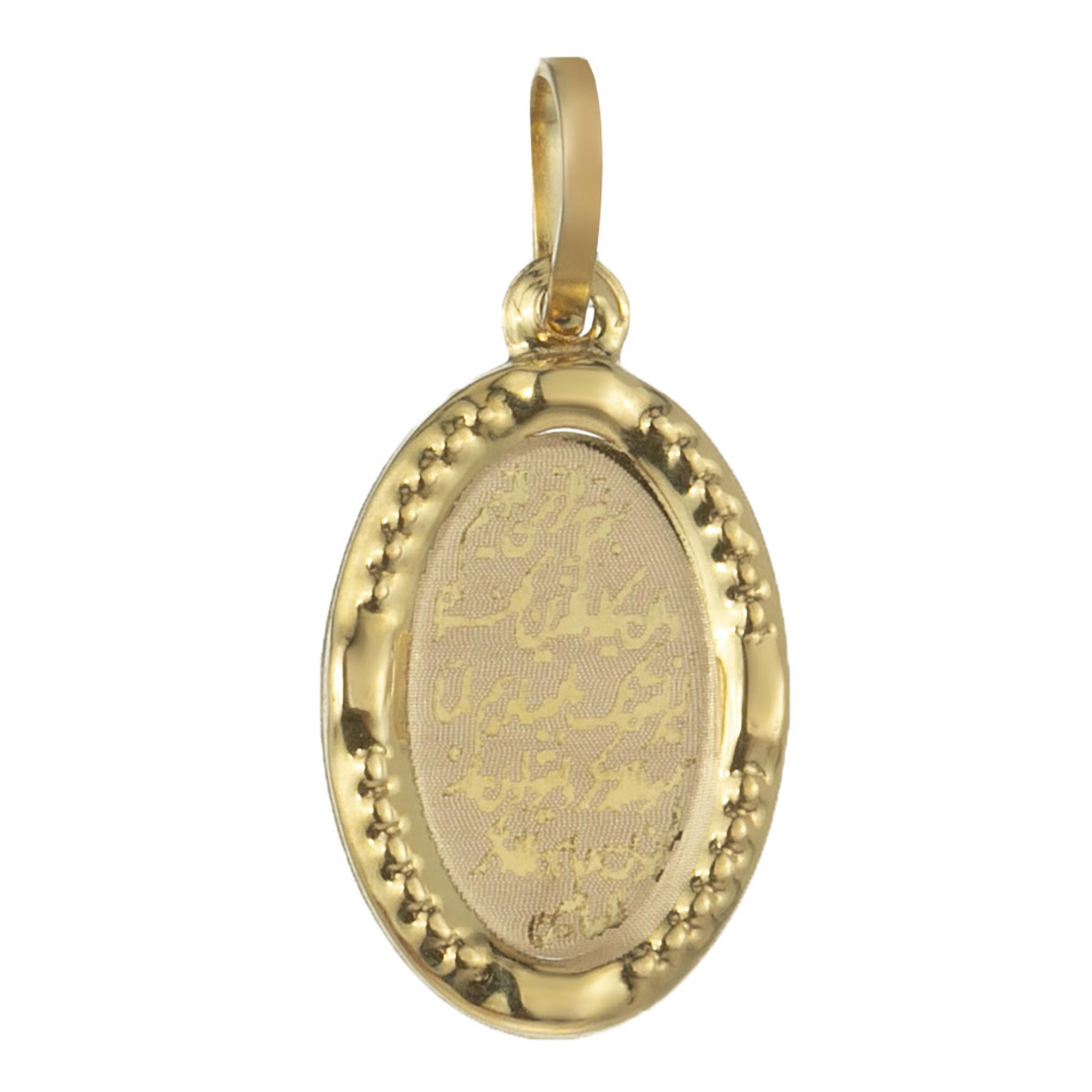 آویز گردنبند طلا 18 عیار زنانه کانیار گالری مدل AV2